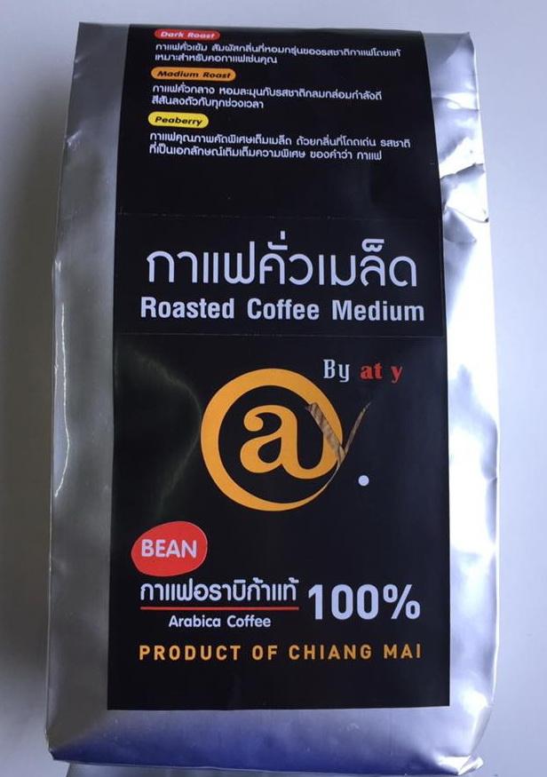 กาแฟคั่วเมล็ด คั่วกลาง 250 g. @y Coffee Bean Medium Roast 250 g.