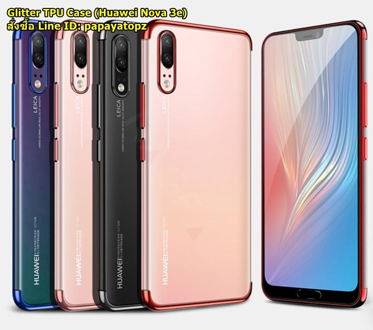 Glitter TPU Case (Huawei Nova 3e)