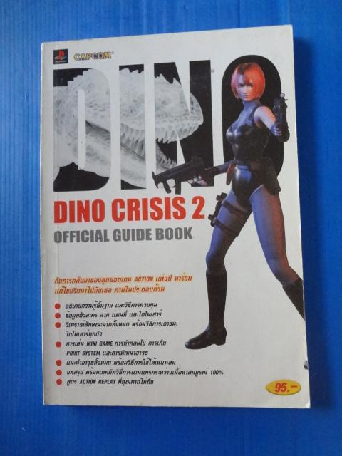DINO CRISIS 2 PlayStation CAPCOM