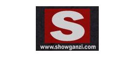 www.showganzi.com