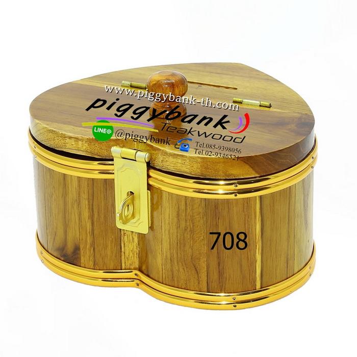 กระปุกออมสิน รูปหัวใจ สายยูคาดทอง - รหัส 708 - ขนาด 7 นิ้ว