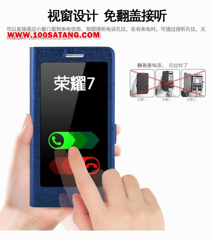 (005-052)เคสมือถือ Case Huawei Honor 7 เคสพลาสติกสมุดเปิดข้างฝาพับ PU ลายผ้าไหมโชว์ 2 หน้าจอ