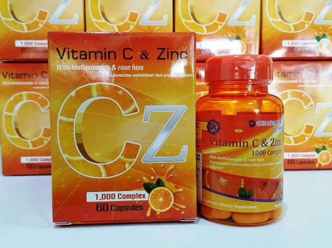 Vitamin C & Zinc Complex Tablets วิตามิน ซี แอนด์ ซิงค์ คอมเพล็กซ์ Tablets 60 เม็ด ลดสิว ผิวขาวขาว
