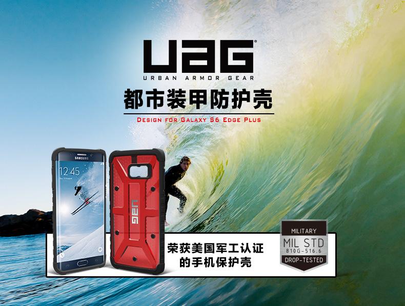 (พร้อมส่ง)เคสมือถือซัมซุง Case Samsung S6 Edge เคสกันกระแทกสไตล์ UAG ทนถึก