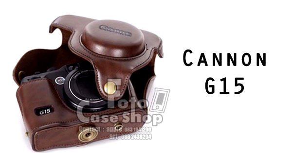 Leather Camera Case for Canon G15