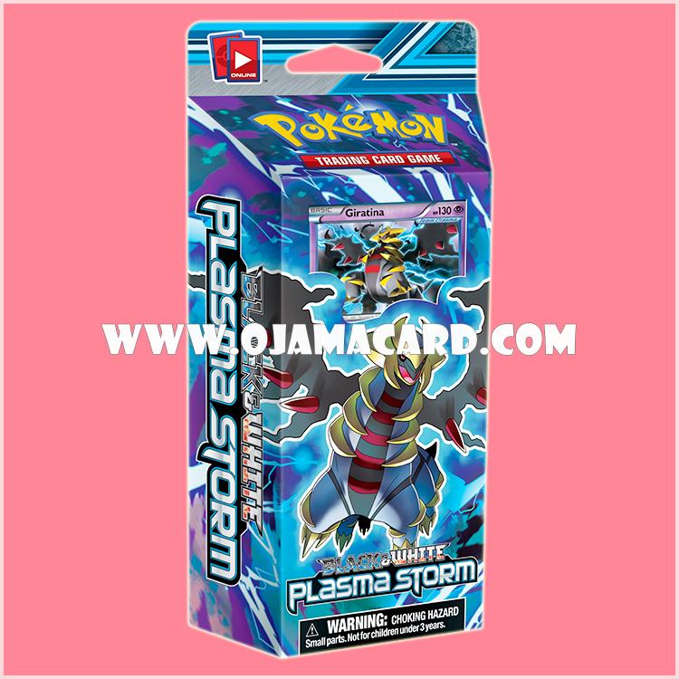 Pokémon TCG Black & White—Plasma Storm : Plasma Shadow Theme Deck