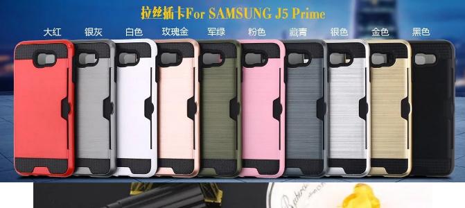 (436-186)เคสมือถือซัมซุง Case Samsung J5 Prime/On5(2016) เคสกันกระแทกแบบใส่การ์ด