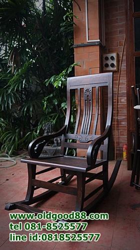 เก้าอี้โยก รหัส3761cs