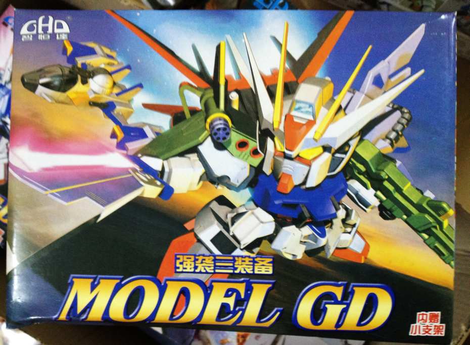 SD Perfect Strike Gundam