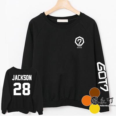 Sweater Jackson GOT.7 Number28 -ระบุไซต์-