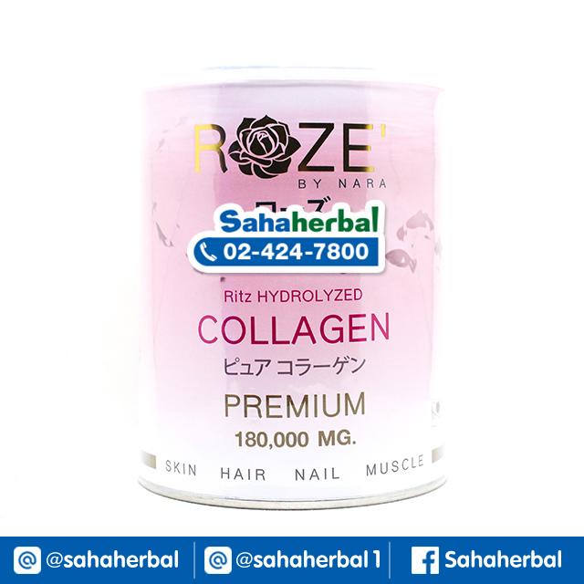 Roze Collagen โรซ คอลลาเจน บำรุงผิว บำรุงผม บำรุงกระดูก SALE 60-80% ฟรีของแถมทุกรายการ