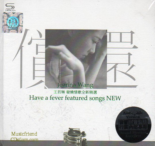 CD,Joanna Wang - Have A Fever Featured Songs