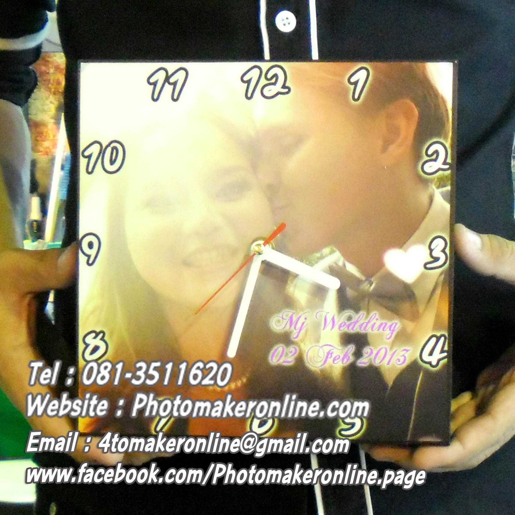 088-อัดขยายรูปและเข้ากรอบลอย 8x8 นิ้ว ใส่นาฬิกา