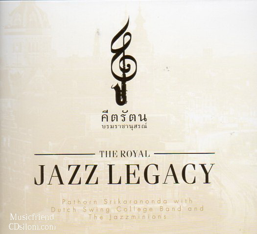 CD,คีตรัตน บรมราชานุสรณ์ - The Royal Jazz Legacy(Gold CD)(2CD)