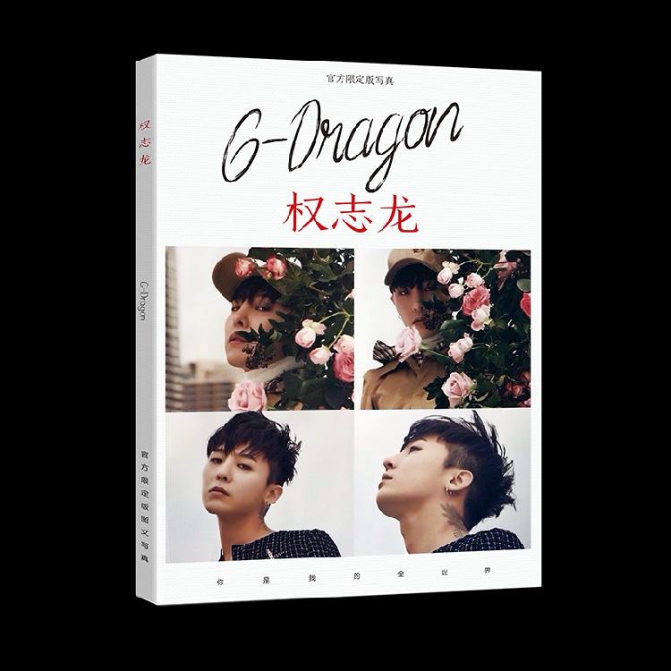 โฟโต้บุ๊ค G-DRAGON XIEZ160