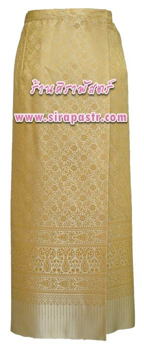 ผ้าถุงป้ายข้าง-สีครีมทอง (เอวใส่ได้ถึง 34 นิ้ว) *รายละเอียดในหน้าสินค้า