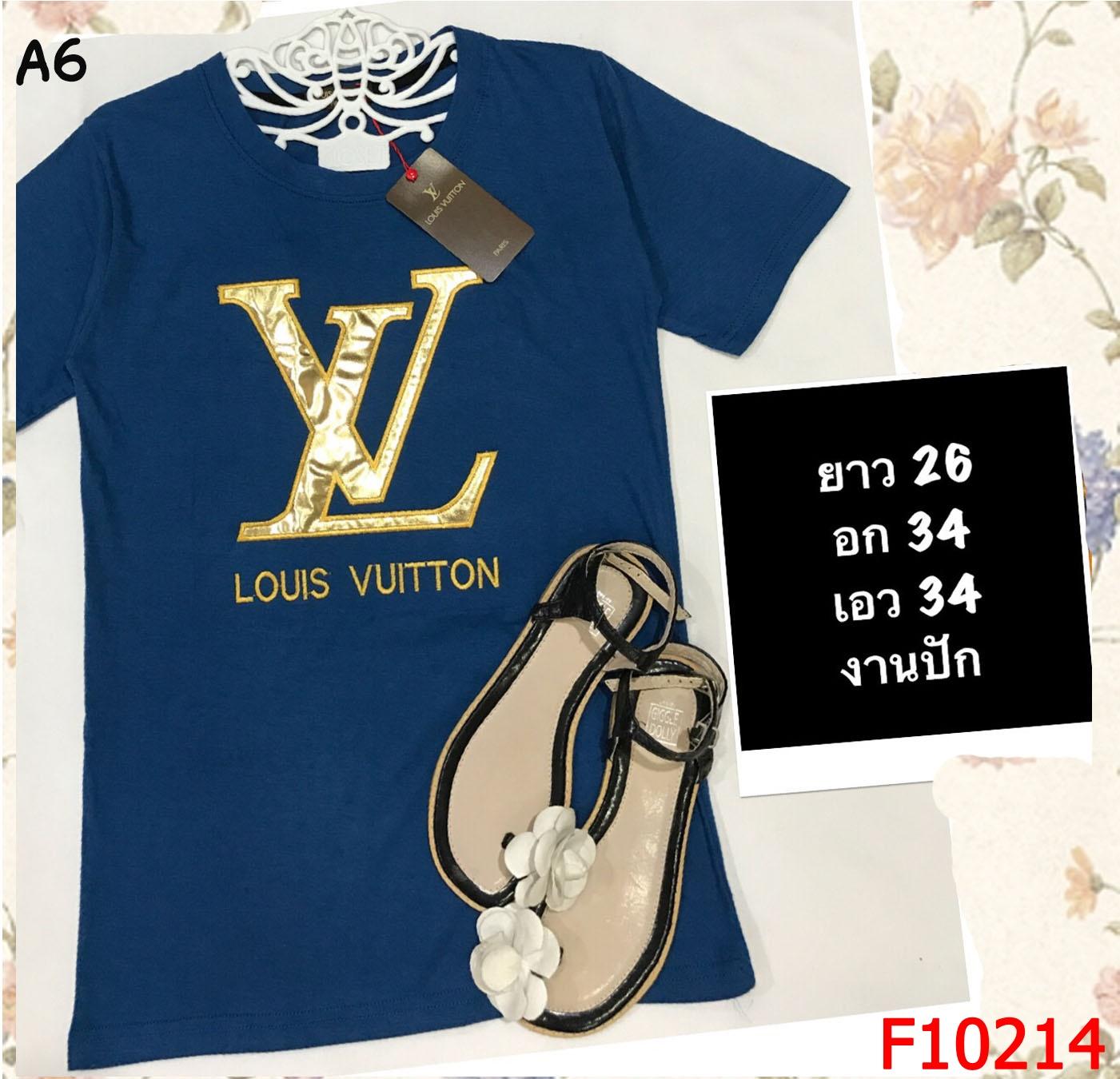 F10214 เสื้อยืด คอกลม สีน้ำเงิน งานปัก ลาย LV (หลุยส์)