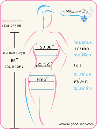 ภาพบอกขนาดสัดส่วนชุดราตรีเดรสยาวสีน้ำตาลทอง code : LDKL-257-BR