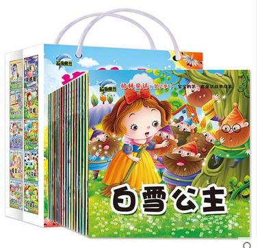 นิทานเด็กภาษาจีน ชุด 20เล่ม