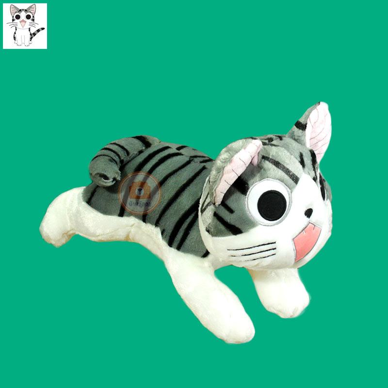 ตุ๊กตาแมวจี้ 17 นิ้ว