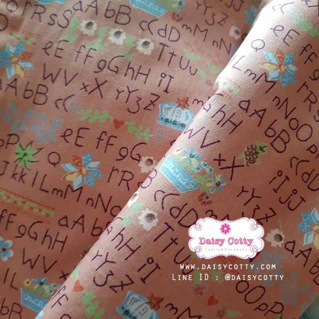 ผ้าคอตตอนไทย 100% 1/4 ม.(50x55ซม.) โทนสีชมพูอิฐ