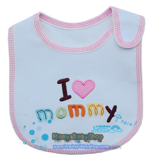 ผ้ากันเปื้อน Carter's ลาย I love MoMMy