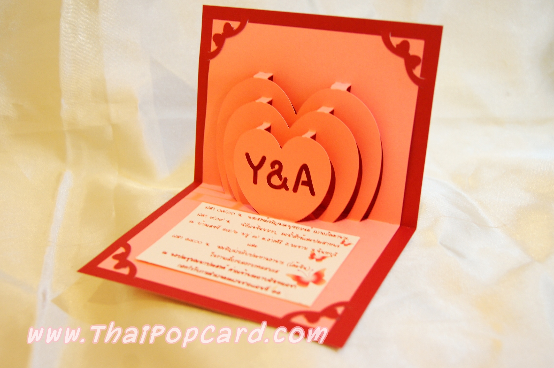 Wedding Card 02