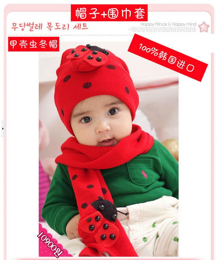 หมวกเด็กอ่อน + ผ้าพันคอ