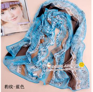ผ้าพันคอผ้าPolyester+ผ้าไหม ลายม้าลายเสือดาวสีฟ้าน้ำเงิน ( รหัส P110 )