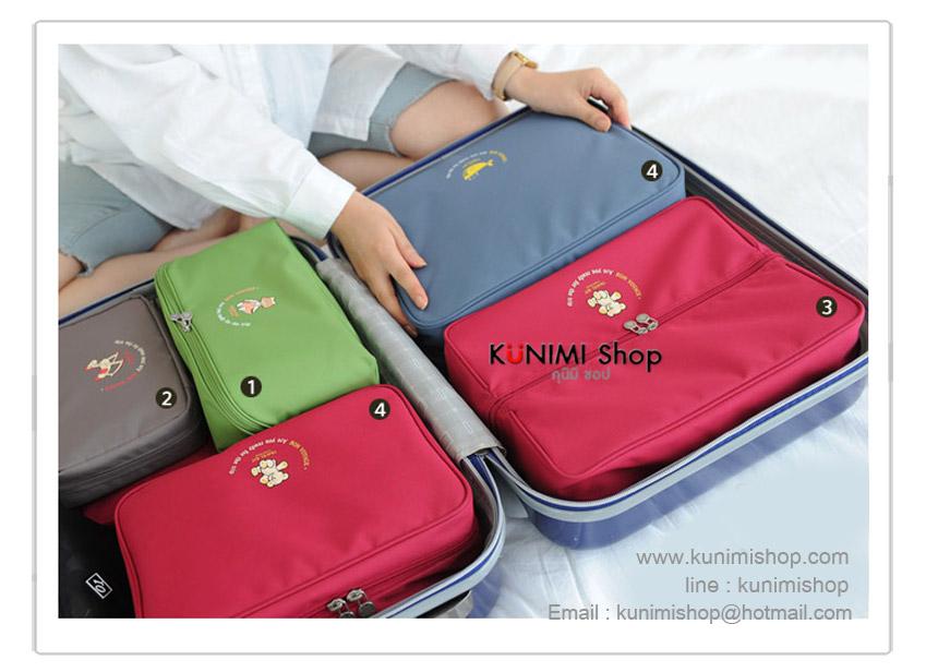 กระเป๋าจัดเก็บสิ่งของ กระเป๋าใส่ชุดชั้นใน กระเป๋าจัดระเบียบ ให้กับกระเป๋าเดินทาง มีให้เลือก 4 สี ชมพู ฟ้าคราม เขียว เทา สามารถเก็บกางเกงใน ถุงเท้า ผ้าอ้อม ขวดนม ของใช้เด็ก และของใช้อื่นๆ พกพาเดินทางท่องเที่ยว มีช่องใส่ของมากมาย แบ่งช่องเป็นระเบียบ หยิบใช้สะดวกขนาดกระทัดรัด มีหูหิ้วและซิบเปิด - ปิด วัสดุ : กันน้ำ สามารถเช็ดทำความสะอาดได้ ขนาด 26 x 13.5 x 13.5 ซม.