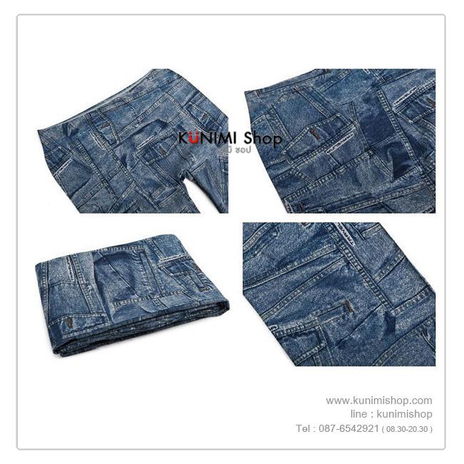 กางเกงเลคกิ้ง ขายาวเข้ารูป ลายยีนส์ สวยเก๋ ใส่ได้ทุกโอกาส ผ้า : ผ้าฝ้ายผสม ( ผ้ายืด ) มี 2 สี : สีดำ สีฟ้า ขนาด : รอบเอว 25 นิ้ว ( ตอนยังไม่ใส่ ) ความยาว 36 นิ้ว