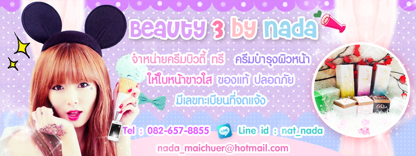 Beauty3 by Nada