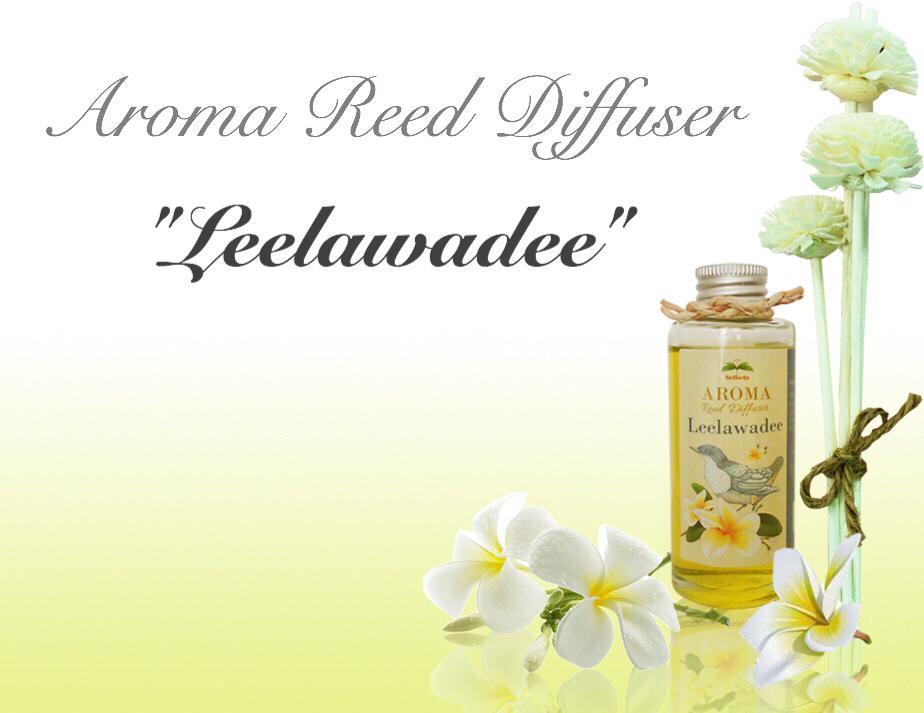 """THAI FLOWER LEELAVADEE"" Aroma Reed Diffuser / น้ำมันหอมระเหยปรับอากาศ กลิ่นดอกลีลาวดีไทย"