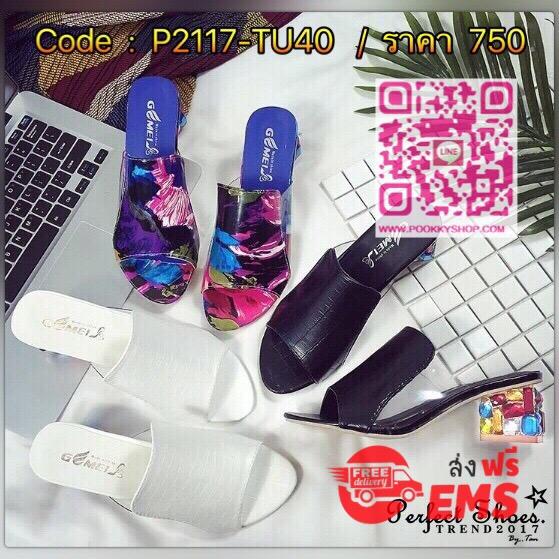 New!!Shoes201 รองเท้าส้นสูง ดีไซน์สวยไฮโซมว๊ากก ด้านหน้าหนังนิ่มลายหนังจรเข้ เสริมด้วยซิลิโคนใสโชว์ผิวเท้านิดๆ โดดเด่นที่สุดคือตัวส้นแต่งเพชรหลากสีได้แซ่บมว๊ากก คู่นี้เอาใจไปเลยค่ะ ใส่ได้หลายโอกาส ถ้าช้ามานั่งร้องไห้ไม่ได้น้าอิอิ!!