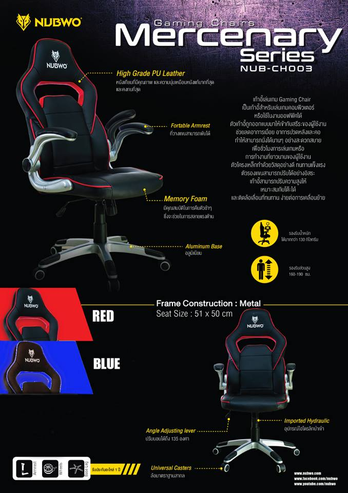 Nubwo Gaming Seat Chair 003