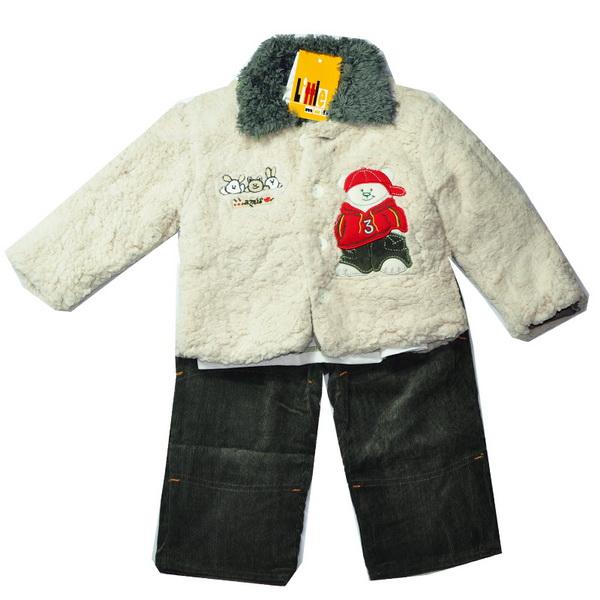 เสื้อชุดกันหนาวเด็กชาย 3 ชิ้น