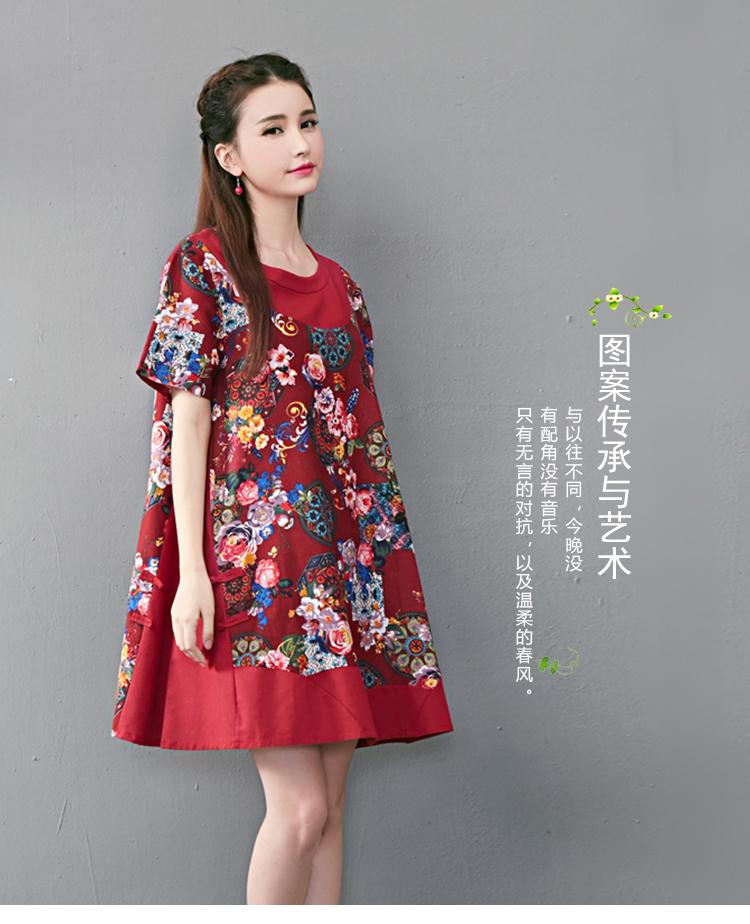 ชุดเดรสผ้าฝ่ายผสม ลายดอกไม้ มีกระเป๋า และกระดุมติดด้านข้างปรับทรงได้ สีแดง