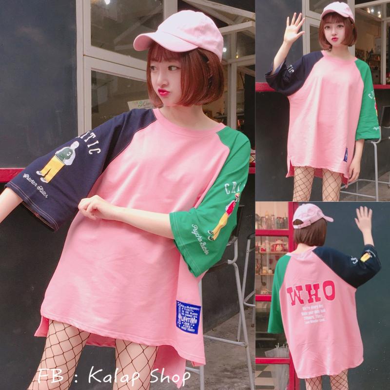 [พร้อมส่ง] เสื้อยืดตัวหลวมแนวสตรีทสไตล์เกาหลีสีชมพูหวานแขน 7 ส่วน