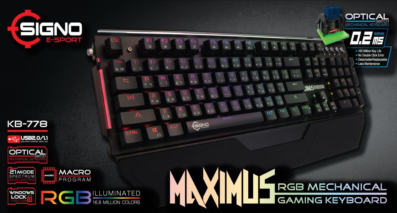 SIGNO E-Sport KB-778 MAXIMUS Optical Sw RGB Mechanical