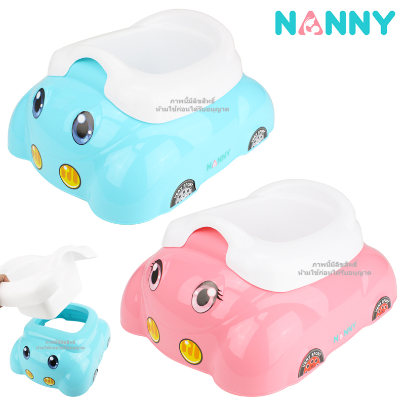 กระโถนเด็กลายรถ Nanny