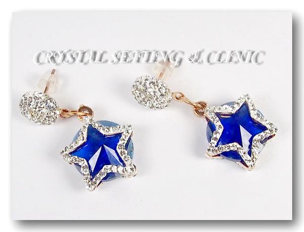 ต่างหูแฟชั่น รูปดาว ( Fashion Earrings in Star Design )