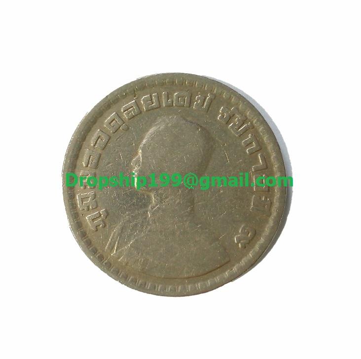 B2S-0003 ขายเหรียญ 1 บาท พ.ศ.2505
