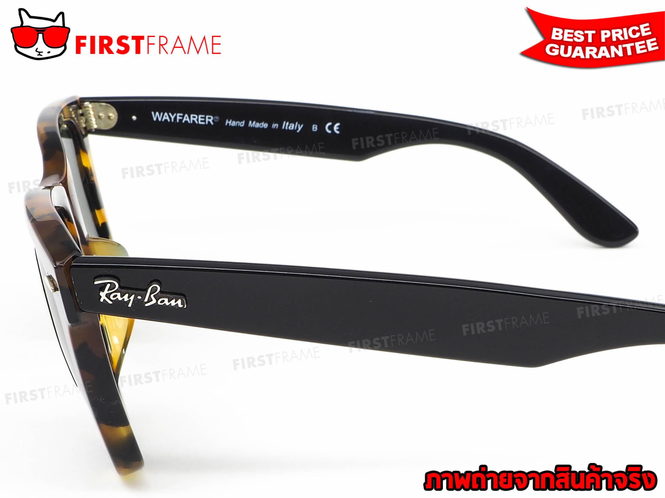 แว่นกันแดด RayBan RB2140F 1157 4