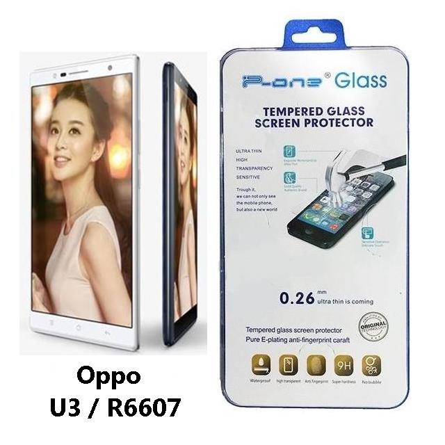 ฟิล์มกระจก Oppo U3 / R6607