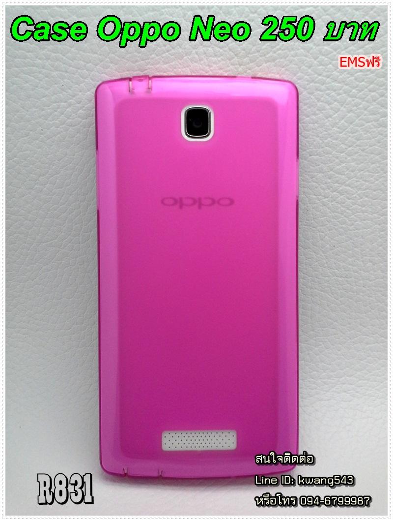 caseoppo Neo R831 TPU ชมพู