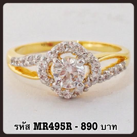 แหวนเพชร CZ รหัส MR495R size 62
