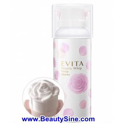 Evita Beauty Whip Soap วิปโฟมล้างหน้านุ่มๆ กดออกมาเป็นรูปดอกกุหลาบจาก Kanebo หอมผ่อนคลายกลิ่นกุหลาบ เน้นช่วยลดริ้วรอยและมีคอลลาเจนเพิ่มความชุ่มชื้น และยังช่วยขจัดสิ่งสกปรกออกจากผิวของคุณได้อย่างล้ำลึก