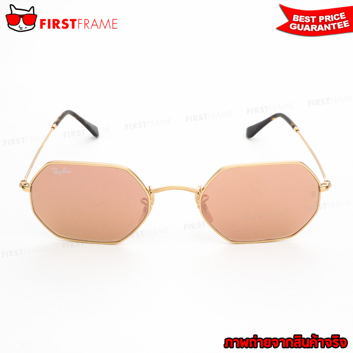 RayBan RB3556 001/Z2 2