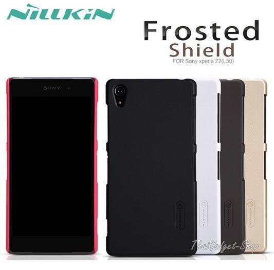 เคส Sony Xperia Z2 L50 L50W NILLKIN Super Frosted Shield ของแท้ แถมฟิล์มกันรอยในกล่อง ตรงรุ่น