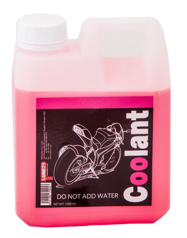 COOLANT LUBE71 (น้ำยาหล่อเย็นหม้อน้ำ) 1 Litre